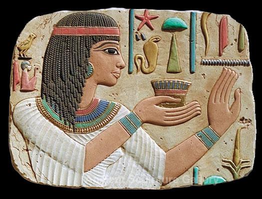 Ancient Egypt - (2)