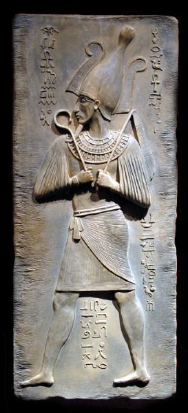 Ancient Egypt - (9)